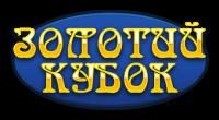 zolotoykubok_casino